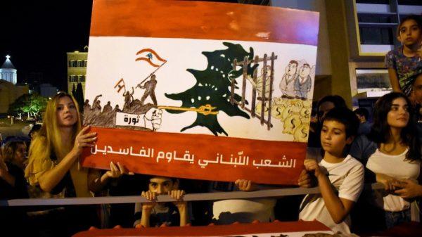 Lebanese rights groups face off against 'alarming' crackdown |NationalTribune.com