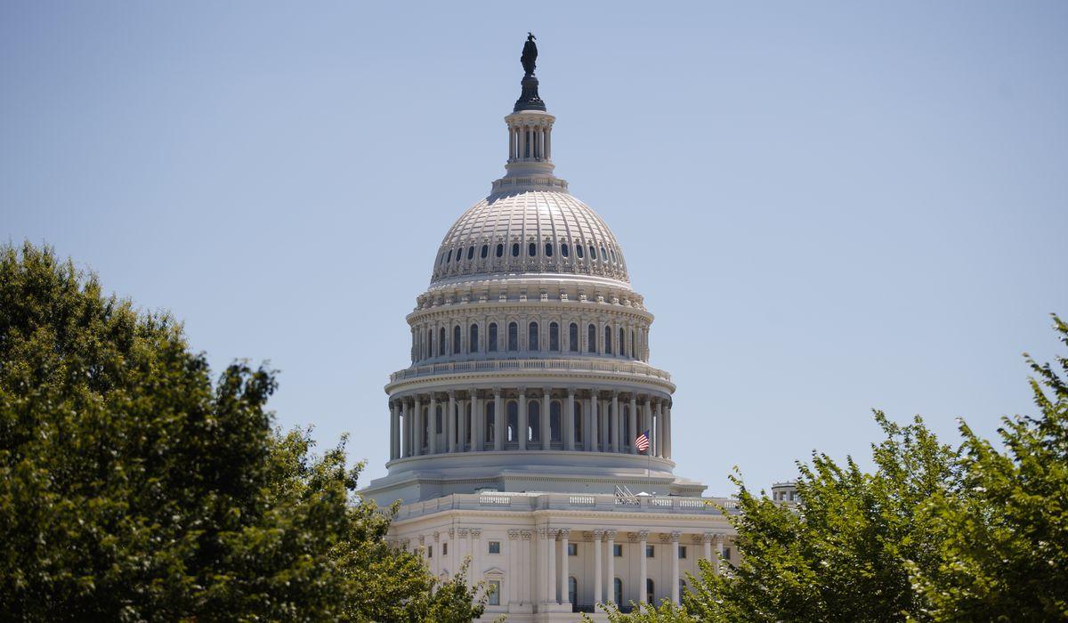 House passes six-bill, $1.3 trillion spending package for 2021